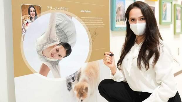 Загитова в Японии: наладила дружбу с Россией, прыгнула лутц и флип в новом платье, плакала над грустным фильмом