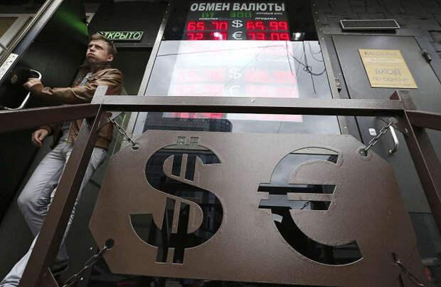 Эксперт спрогнозировал курс рубля на начало 2021 года