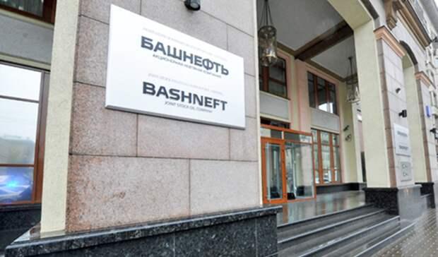 «Башнефть» выплатит дивиденды за2019 год вразмере 107,81 рубля наакцию