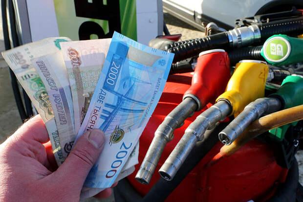Биржевой механизм: правительство утвердило меры по стабилизации цен на топливо