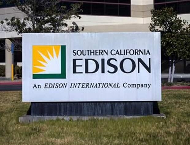 Edison International ждет решения по тарифному кейсу на 2021 год