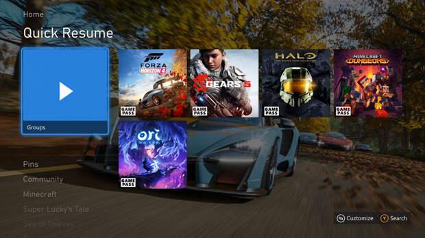 Microsoft выпустила большое обновление Xbox