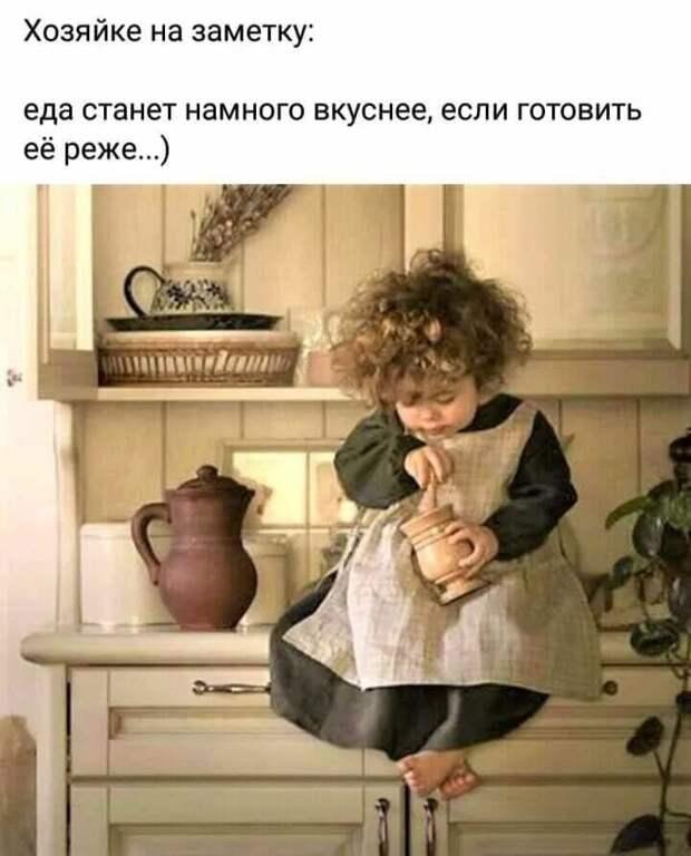 Внучка спрашивает:  - Дедушка, зачем листья хрена в огурцы кладут?...