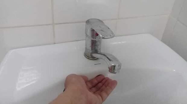 Мэрия Новотроицка объяснила причину отключений воды в микрорайонах