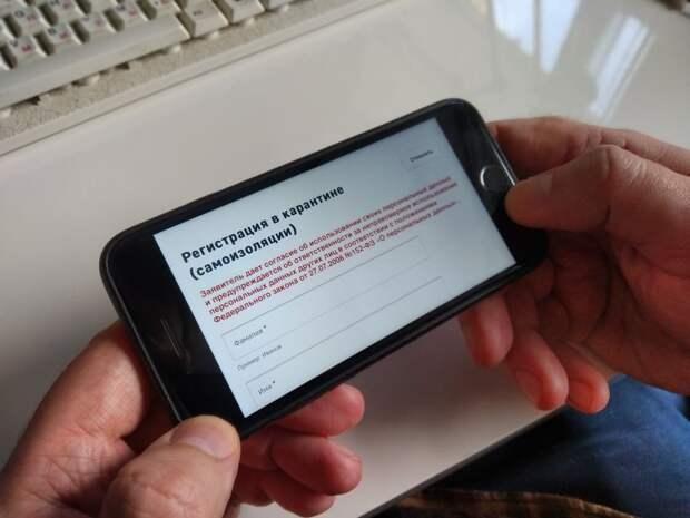Прибывшие в Удмуртию смогут сообщить об этом через интернет