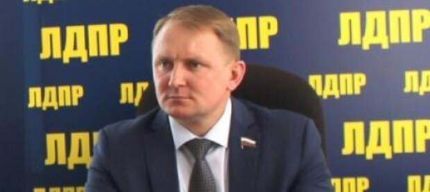 Депутат от ЛДПР призвал Россию признать независимость ЛДНР