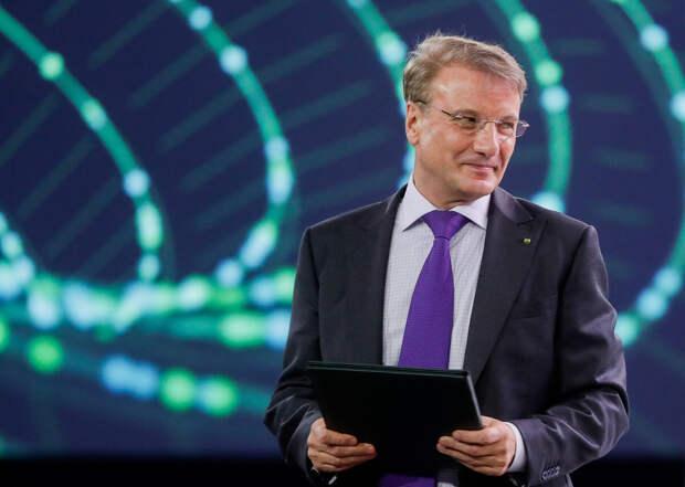 Греф призвал россиян подготовиться к потере работы из-за искусственного интеллекта