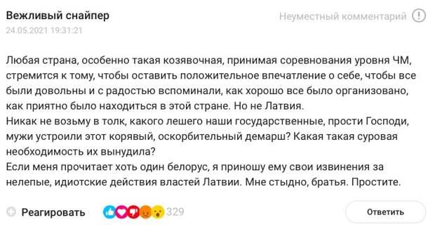 Запад упорно делает из Белоруссии Крым-2. Пусть сильнее грянет буря