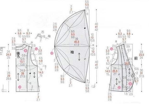 Блузка с летучими рукавами