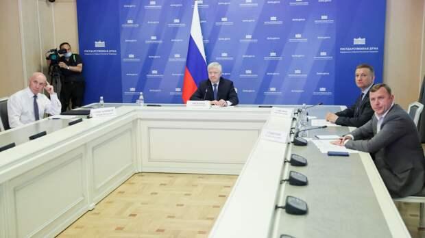 Комиссия ГД выявила новые попытки повлиять на ход избирательной кампании в России