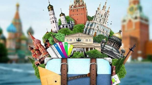 Bronevik.com проанализировал спрос на путешествия по России в рамках госпрограммы субсидирования поездок