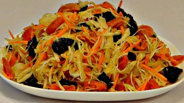 салат чернослив свекла