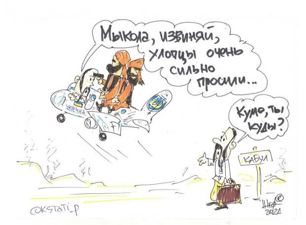 Золото и бриллианты: Ушлые украинские пилоты сделали вид, что самолёт угнали