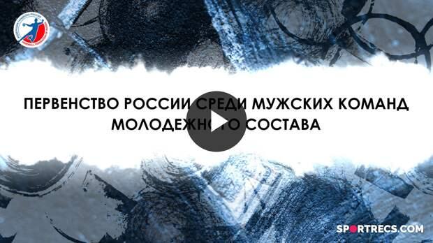 08.05.2021, Чеховские медведи УОР № 4 - СКИФ 2-СК КК