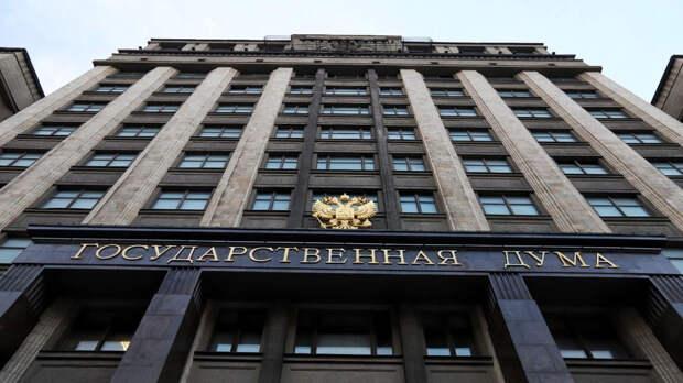 """Упавшую от сильного ветра букву """"А"""" с фасада здания Госдумы вернут на место"""