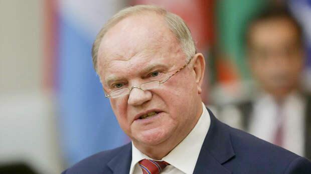Зюганов обвинил правительство в деградации и нищете россиян