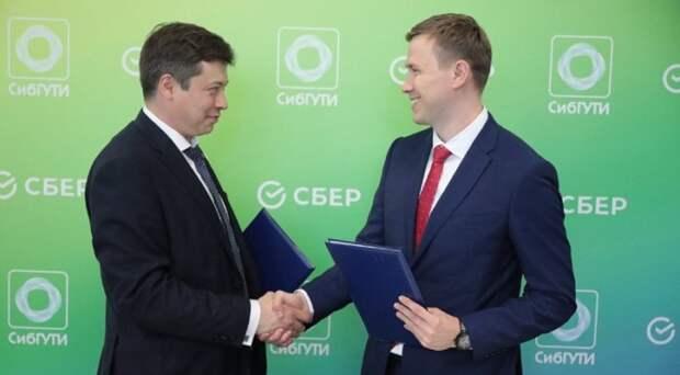 Сбер и СибГУТИ договорились о сотрудничестве
