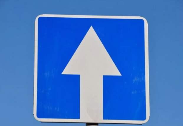 Движение от Перервы до Люблинской сделают односторонним
