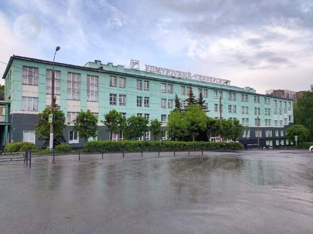 Два вуза в Удмуртии поднялись в Национальном рейтинге университетов-2020
