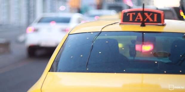 Около 14 тысяч поездок на такси было совершено в районе Аэропорт за полмесяца