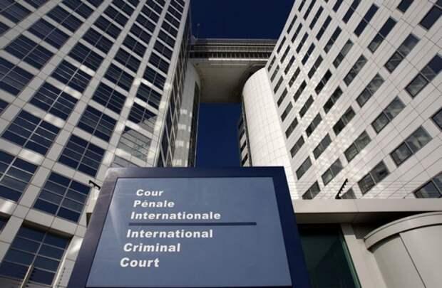 Россия вышла из Римского статута Международного уголовного суда