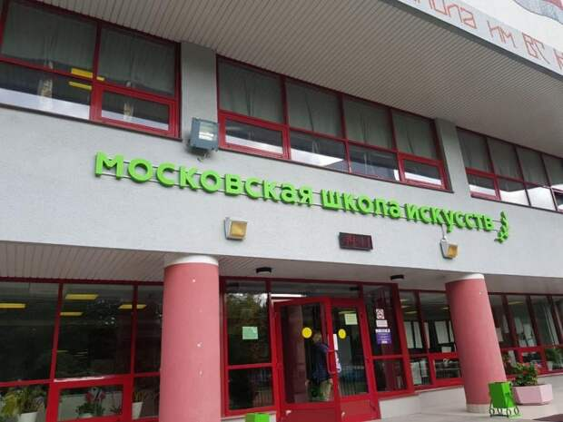 Объявлены результаты вступительных испытаний в детскую школу искусств на Абрамцевской