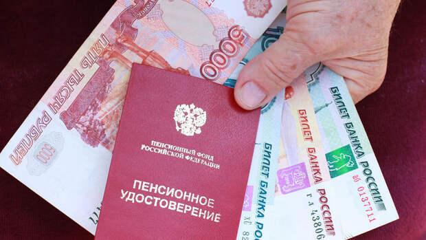 В России пересчитают пенсии работающим пенсионерам