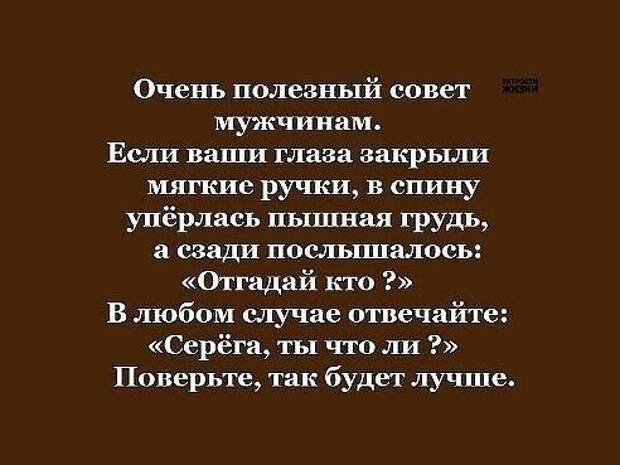 3416556_i_4_ (492x369, 41Kb)