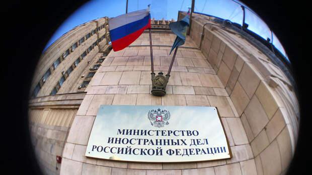 МИД России сообщает об активизации кибератак на свои ресурсы