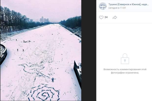 Фото дня: загадочное послание на льду
