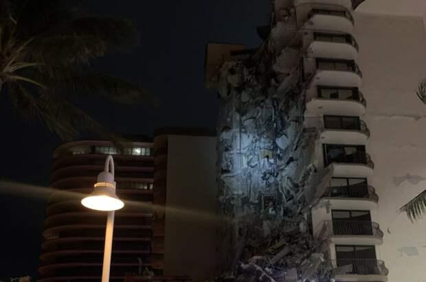 Байден забыл об обрушении 12-этажного жилого дома во Флориде