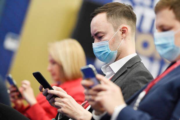 В РФ 40% экономики пройдет через цифровую трансформацию к 2023 году