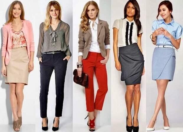 Деловой дресс-код: как выглядеть стильно даже в офисе