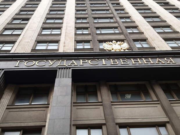 В Госдуме одобрили ужесточение правил выдачи лицензий на оружие