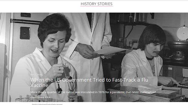 Скриншот страницы history.com