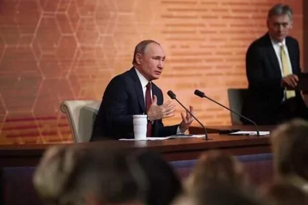 Подушка безопасности для рубля: Путин объяснил, почему не тратится ФНБ путин, пресс-конференция президента, нацпроект, фонд национального благосостояния
