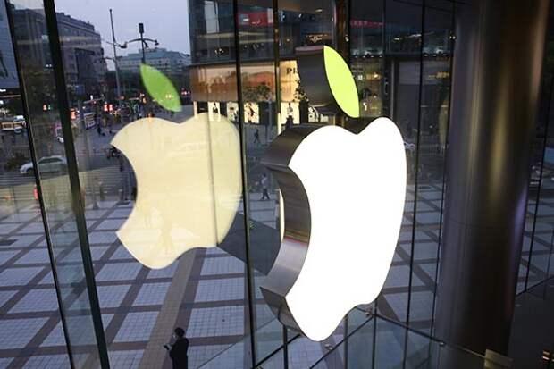 Apple подала в суд на российскую антимонопольную службу