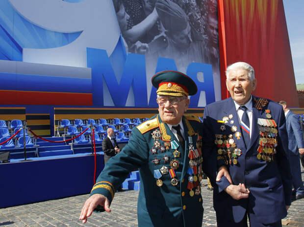 Ветеранов Великой Отечественной осталось более миллиона