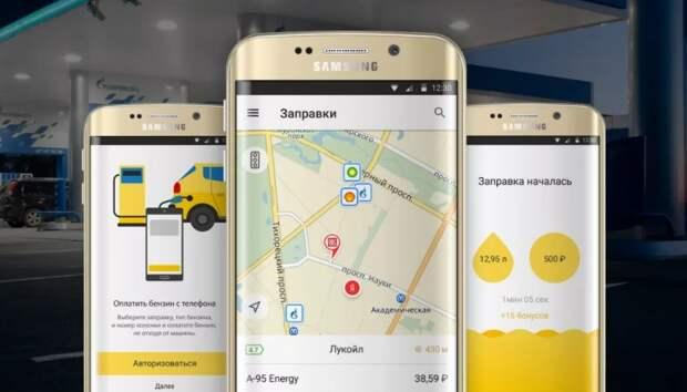 Сервис «Яндекс.Заправки» получил функцию сравнения цен на топливо на АЗС