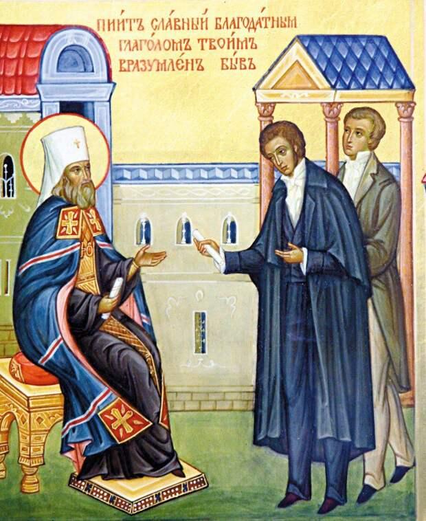 А.С. Пушкин как православный христианин: о чем не расскажут учебники