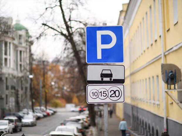 В Краснодаре муниципальные парковки стали бесплатными