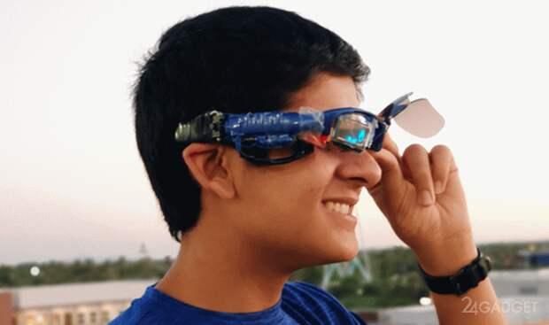 Смарт очки юного изобретателя из США аналогичны очкам Железного человека