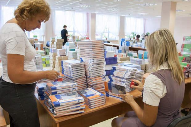 Фото: © РИА Новости/Анна Волкова