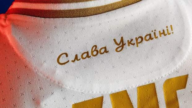 Глава УАФ Павелко: «При любых обстоятельствах лозунги «Слава Украине» и «Героям Слава» никуда не исчезнут»