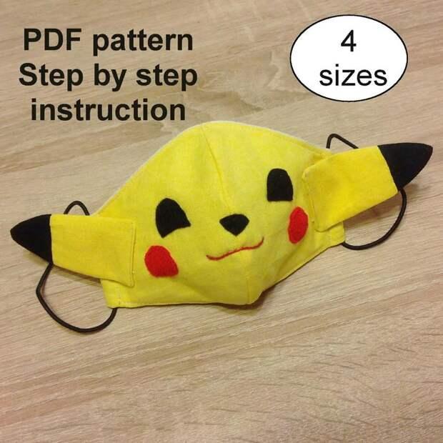 https://www.etsy.com/listing/847485427/pokemon-face-mask-pattern-pdf-pikachu?epik=dj0yJnU9V0c0OC11Yzh2eE1yUm9RcERKOGo4UUtGWHU3bFFwT0wmcD0wJm49bWVRV3BBS1lVYzlaQjI0dFJQVkdDZyZ0PUFBQUFBRl94eUkw