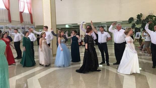При поддержке Минкульта Крыма проведен Молодежный Пасхальный бал