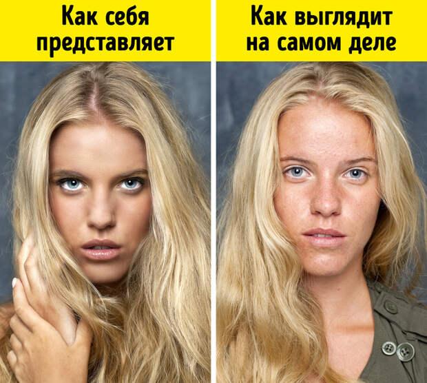 Почему наша внешность отличается от того, что мы видим в зеркале (И это к лучшему)