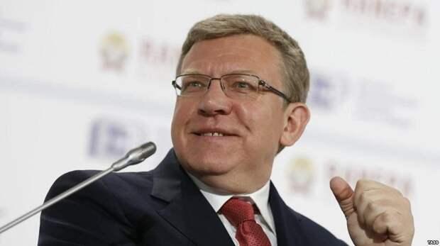Кудрин под ударом. Крупный провал агентурной сети Сороса в России