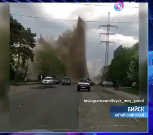Жители Бийска сняли гейзер десятиметровой высоты