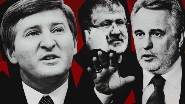 На Украине продолжается война олигархов
